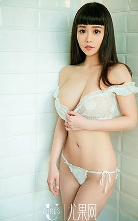 尤果网Ugirls  No.U328 佳宝