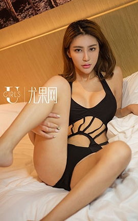 尤果网Ugirls  No.U203 颜美汐