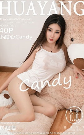花漾showHuaYang No.034 小甜心Candy